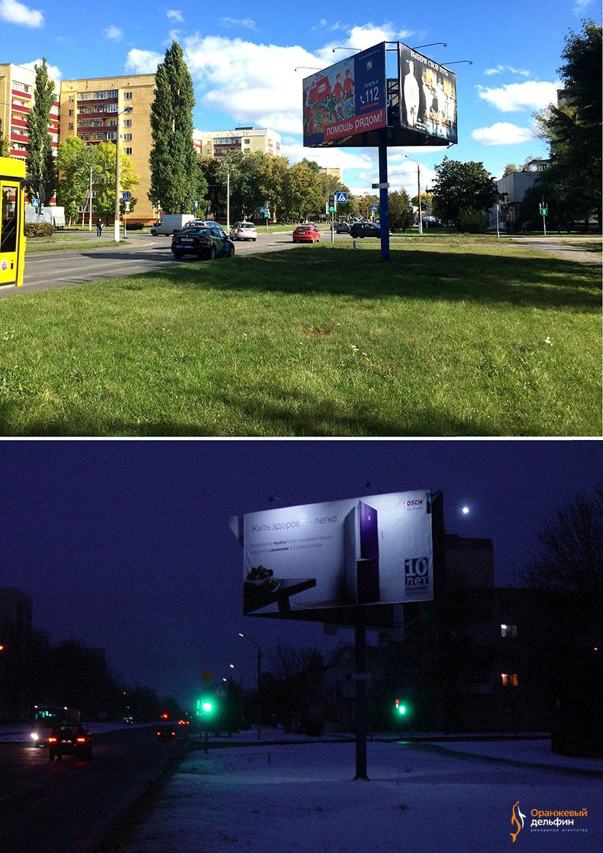 Наружная реклама на юниполе в Пинске