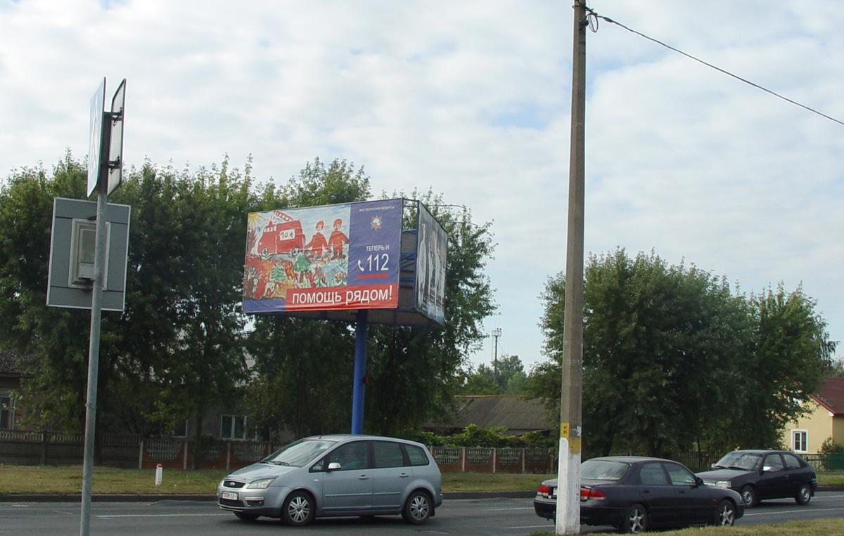 Наружная реклама на юниполе