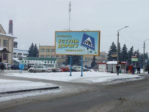 размещение рекламы на билборде.