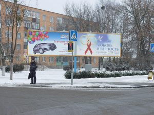 Реклама на биллбордах размещение