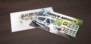 Печать визиток в Пинске