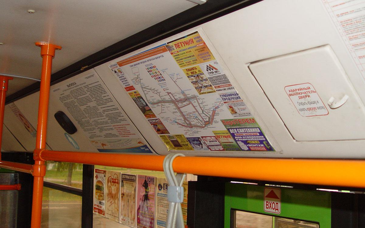 Реклама в общественном транспорте города