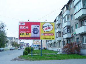 Разместим рекламу бизнеса на призматроне