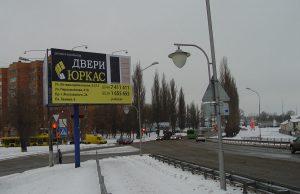 Наружная реклама на юниполе Пинск
