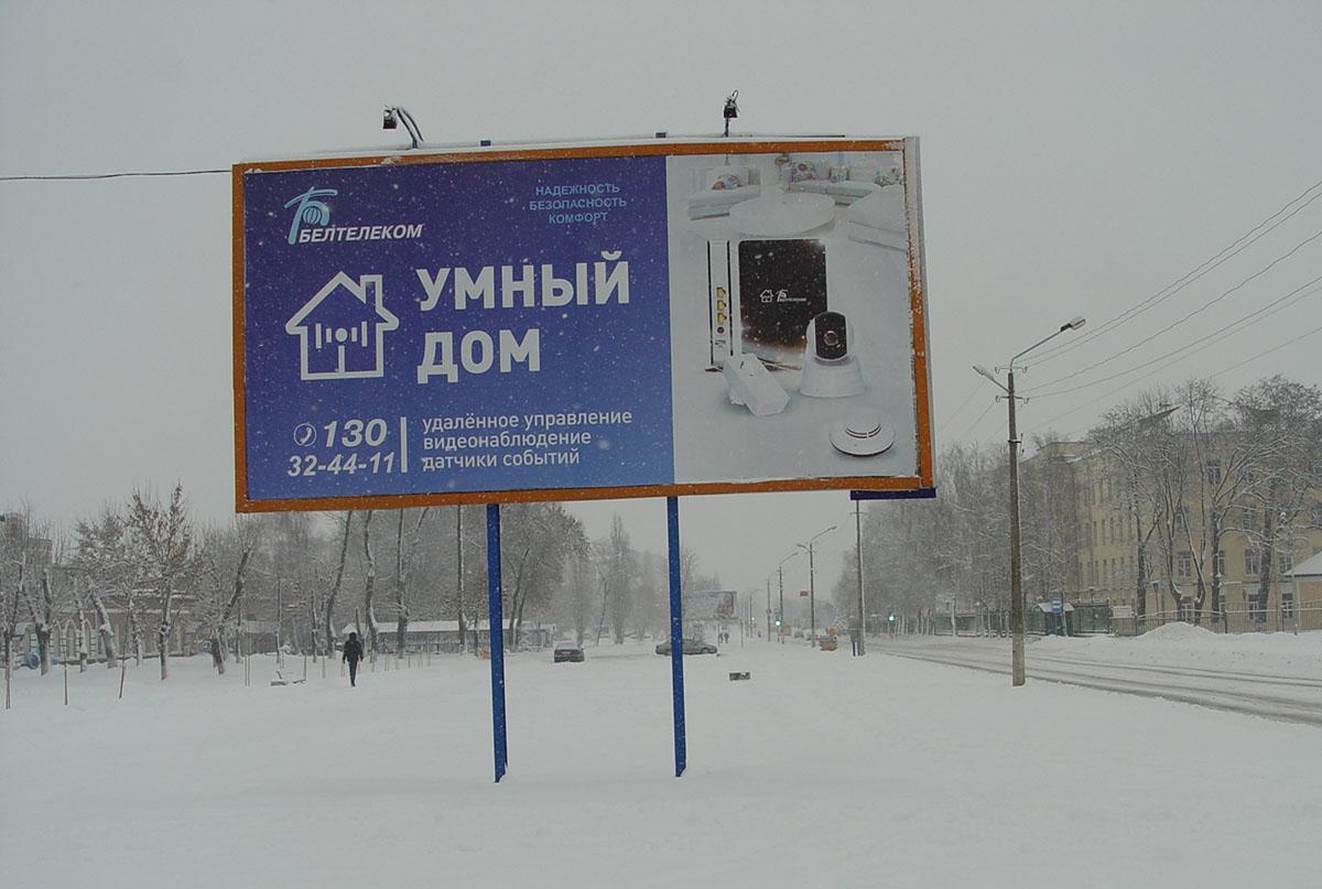 Наружная реклама на билборде. Цена