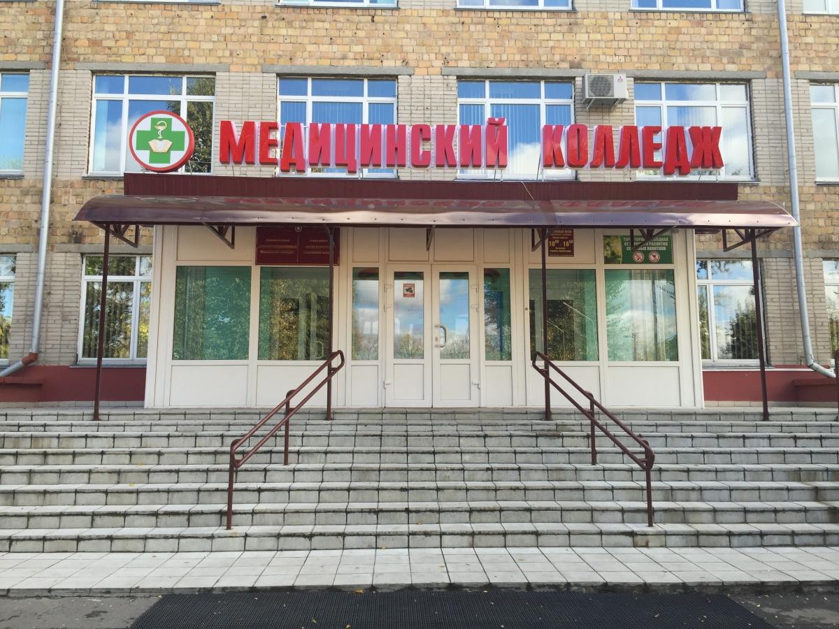 Изготовление Световых объемных букв в Пинске