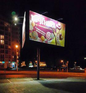 Наружная реклама на юниполе. Реклама размещение