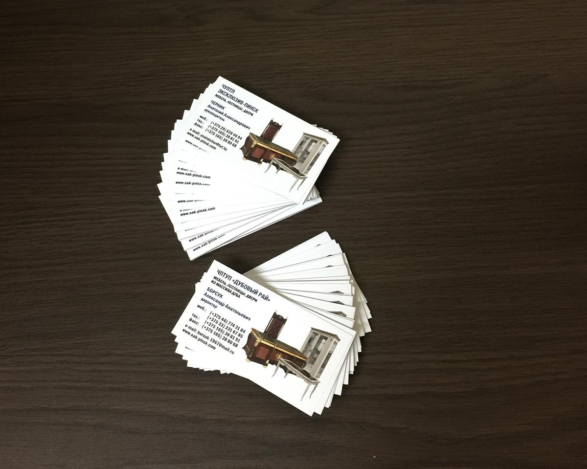 Печать визиток. Производство визиток