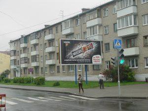 Наружная реклама на Призматроне. Размещение