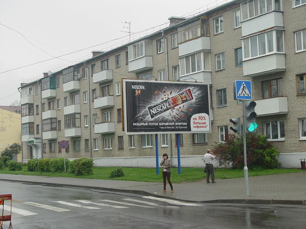 Размещение рекламы на призматроне в г. Пинск