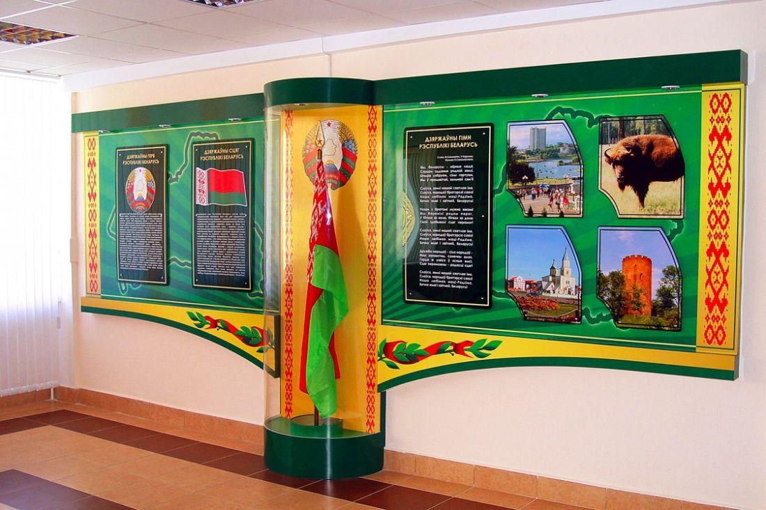 Информационный стенд для школы, садика, детского сада