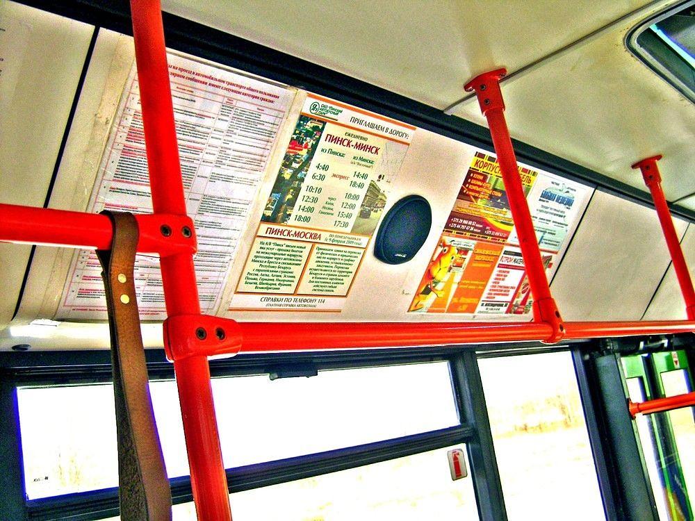 Размещение рекламы в автобусах города