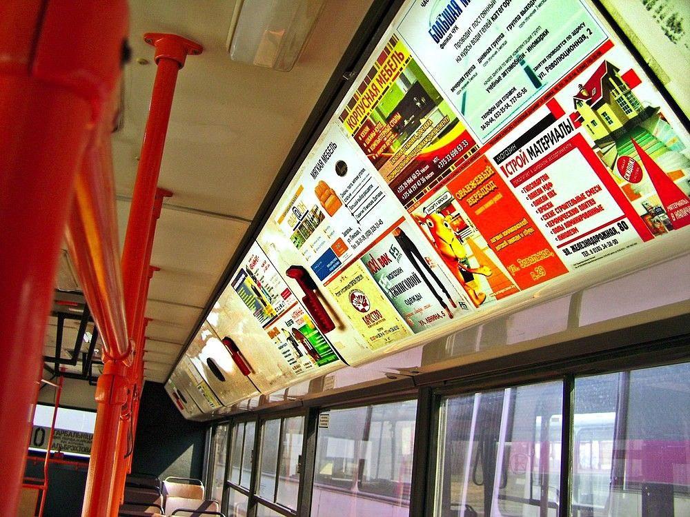 Реклама в автобусах вашего города. Размещение рекламы. Наружная реклама