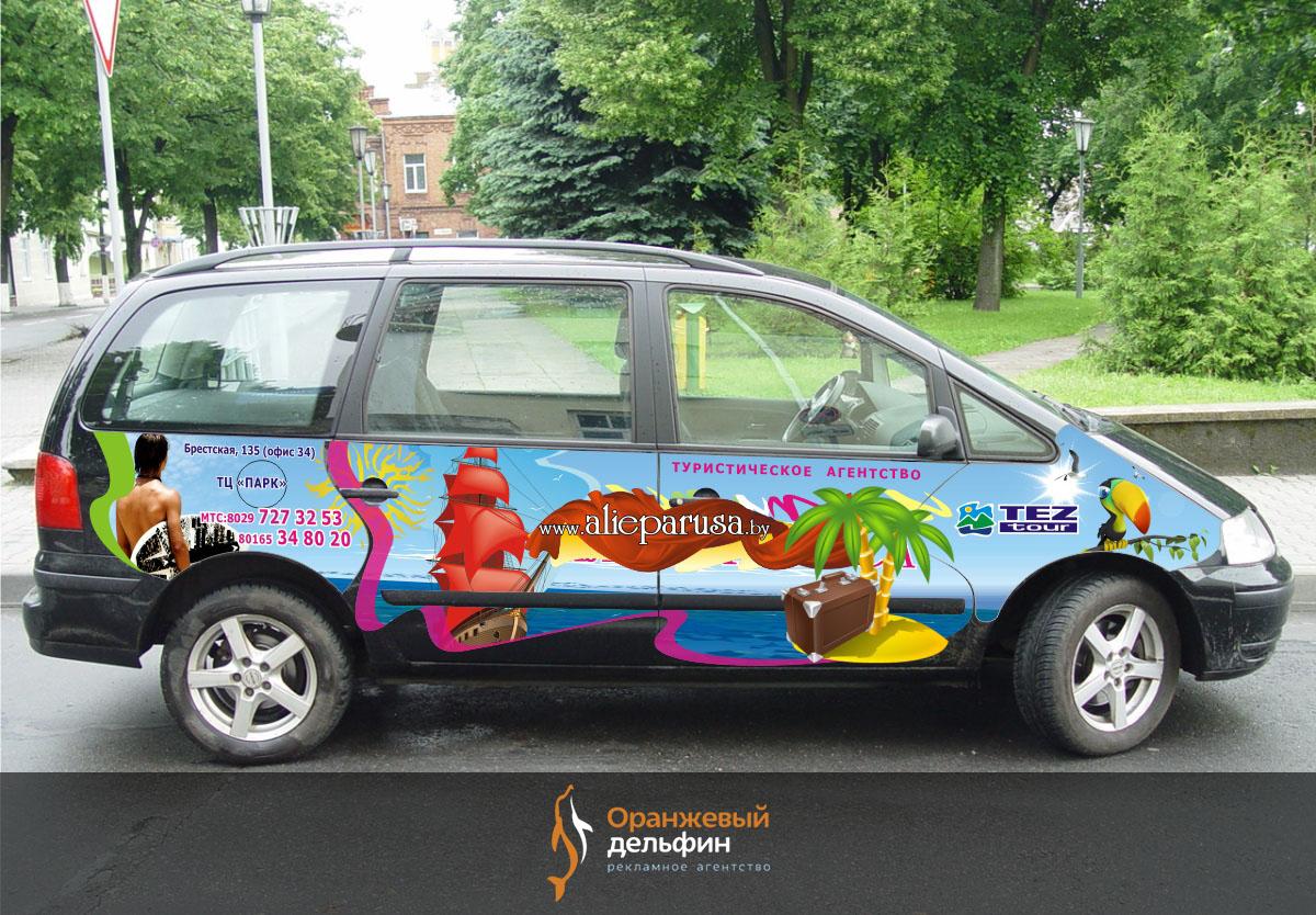 Наружная реклама на транспорте. Оклейка автомобиля