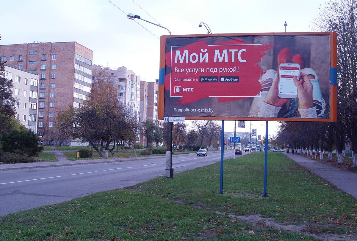 Наружная реклама на билбордах