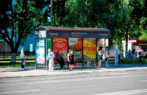 Реклама на остановках общественного транспорта