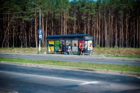 Размещение рекламы на остановках общественного транспорта