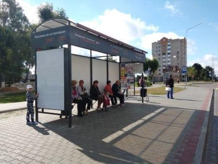 Реклама на остановках города недорого