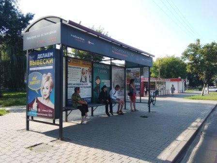 Реклама на остановках общественного транспорта. Размещение