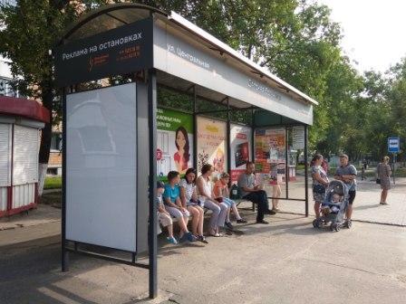 Размещение рекламы на остановах общественного транспорта