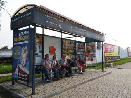 Размещение рекламы на остановках общественного транспорта Изготовление