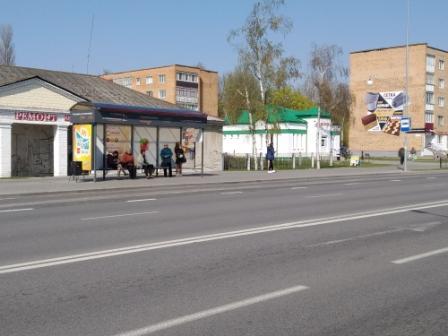 реклама на остановке города Пинска кинопрокат (первомайская, 121)