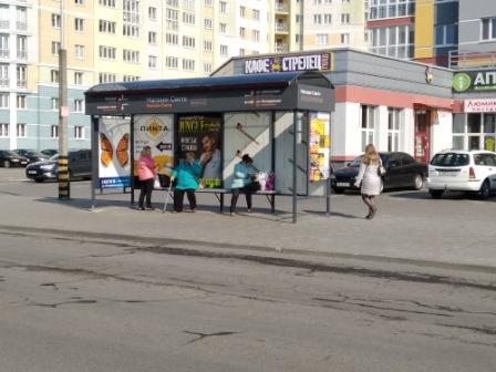 """реклама на остановке """"магазин санта"""", сторона А"""